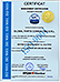 Certificat ISO 9001 Global Parts